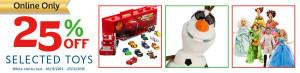 844_cp_FWB_25pcOFF_Toys_05112015